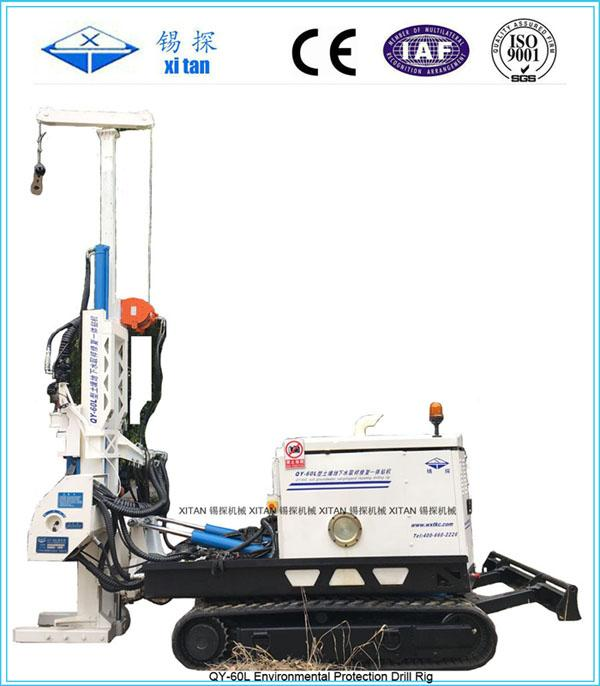 Safer QY - 60L Water Well Drilling Equipment Long Life Time , Easy Using