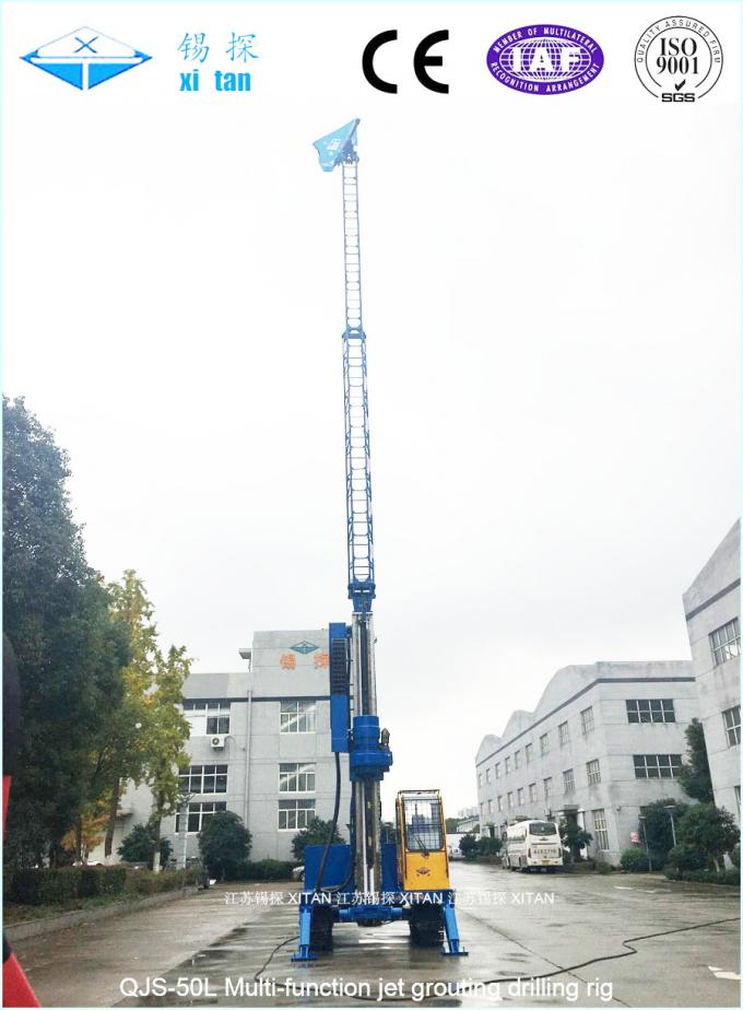 Multi - Function Jet Grouting Drilling Rig Equipment Single Clamper Orifice Device