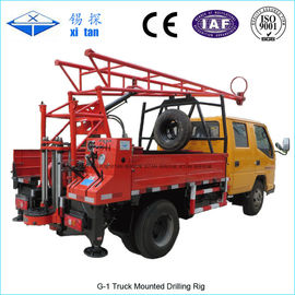 China Truck Mounted Drilling Rig With Stroke 650mm G - 1 supplier