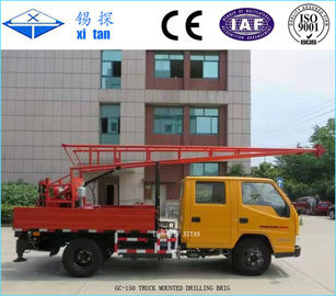 China Truck Mounted Drilling Rigs with hole depth 150m GC - 150 supplier