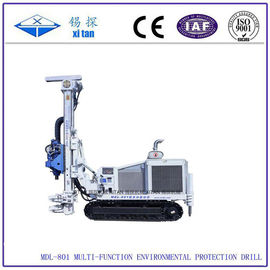 China High Torque Multi - Function Anchor Drilling Rig With Digital Instrument Display supplier