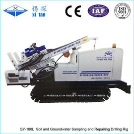 China Enviroment Protecting And Water Well Drilling Machine QY - 100L Long Life supplier