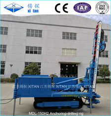 China Safety Anchor Drilling Rig And Jet Grouting Driliing Machine MDL -150H2 supplier