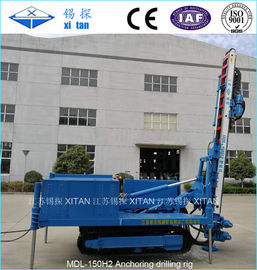 Safety Anchor Drilling Rig And Jet Grouting Driliing Machine MDL -150H2