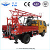 Truck Mounted Drilling Rig With Stroke 650mm G - 1