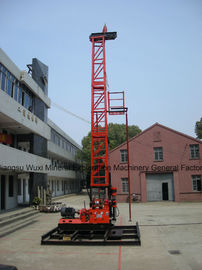 China XY-4 Portable Core Drilling Rig Hole Depth 1000m For Petroleum Natural Gas Water conservancy factory