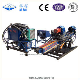 China Anchor Drilling Rig with High Torque 2500 N . m MD - 50 factory