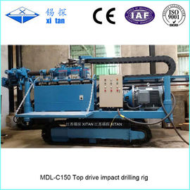China Top Drive Impact Drilling Rig MDL - C150 factory